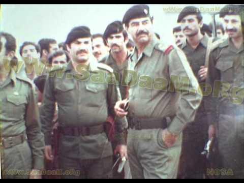 الرئيس صدام حسين والعميل نوري المالكي