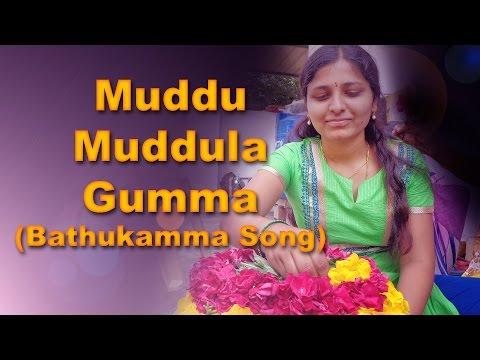 Chithu Chithula Bomma (Bathukamma Song) -...