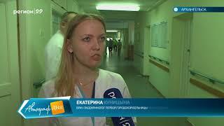 31_01_18  -  Впервые в Поморье пациентка с хронической почечной недостаточностью родила ребенка