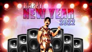 Ilamai Itho Itho Song Happy New Year 2020 Kamal Haasan SPB Ambika New Year Special