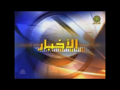 Sudan TV news intros (1985, 1998, 2012)