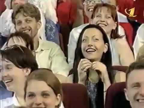 КВН - 2000 Высшая лига 1/8 финала 3я игра