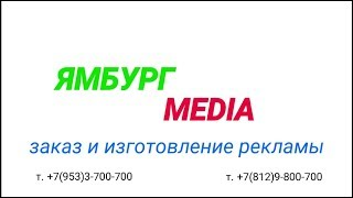 Полуфиналы . 3 день турнира памяти ЗТР Л.Н.Пивоварова 2019