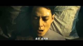 張家輝吳彥祖新片【魔警(5/9上映)】中文電影預告片/魔警qvod预告片-ppsmovie