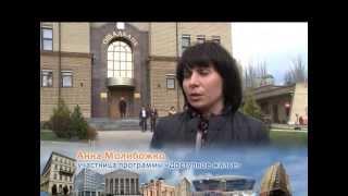 Ипотека в Донецке: быстро, дешево и качественно(Первые жители Донецка стали участниками программы «Доступное жилье», позволяющей купить квартиру в кредит..., 2013-04-26T07:00:19.000Z)