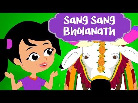 Sang Sang Bholath | बाल गीत Marathi Kids Songs - Marathi Balgeet