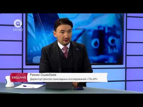 Нефтяная промышленность Казахстана. Беседа Рахима Ошакбаева с Садуохасом Мералиевым (13.12.2017)
