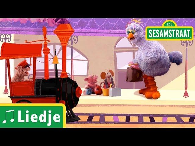 Op een klein stationnetje - Kinderliedje - Sesamstraat