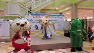 みっけちゃん ご当地キャラメドレー(2015.9.23 三田市 フローラ88)