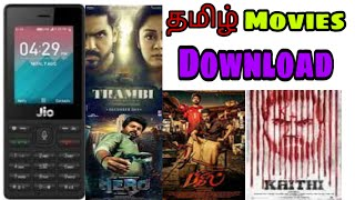 How to download all new TAMIL MOVIES IN JIO PHONE #tamilmoviesinjio