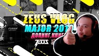 Zeus in Katowice. We are Legends. Ответы на различные игры в социальных сетях