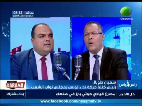 سفيان طوبال : لم يقع التنسيق مع نداء تونس بخصوص إقالة ناجي جلول