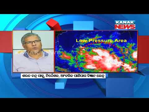 Heavy Rainfall Expected In State From Dec 07 I Odisha News Update