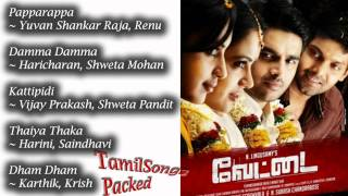 Vettai (வேட்டை) 2011 Music Box