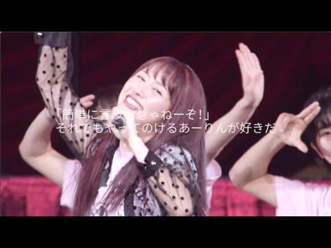 特設サイト http://mcz10th.com/live/ayaka_nation_2019/ ☆【ANGEL EYES限定版】AYAKA NATION 2019 in Yokohama Arena LIVE Blu-ray&DVD □[Blu-ray] ...