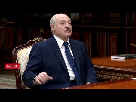 Лукашенко: Майданчик нам