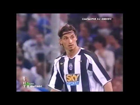 low priced d4898 955c2 Zlatan Ibrahimović | Sampdoria 0-3 Juventus | 2004-05 Serie A Round 3