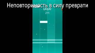 Скачать Играю 3 опенинг наруто 1 сезон текст на русском