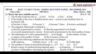 12th Physics Half Yearly Model Question Paper 2019-20 | Vellore District | English Medium