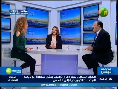 Sbeh Elkhir Le Mag Du Jeudi 07 Décembre 2017