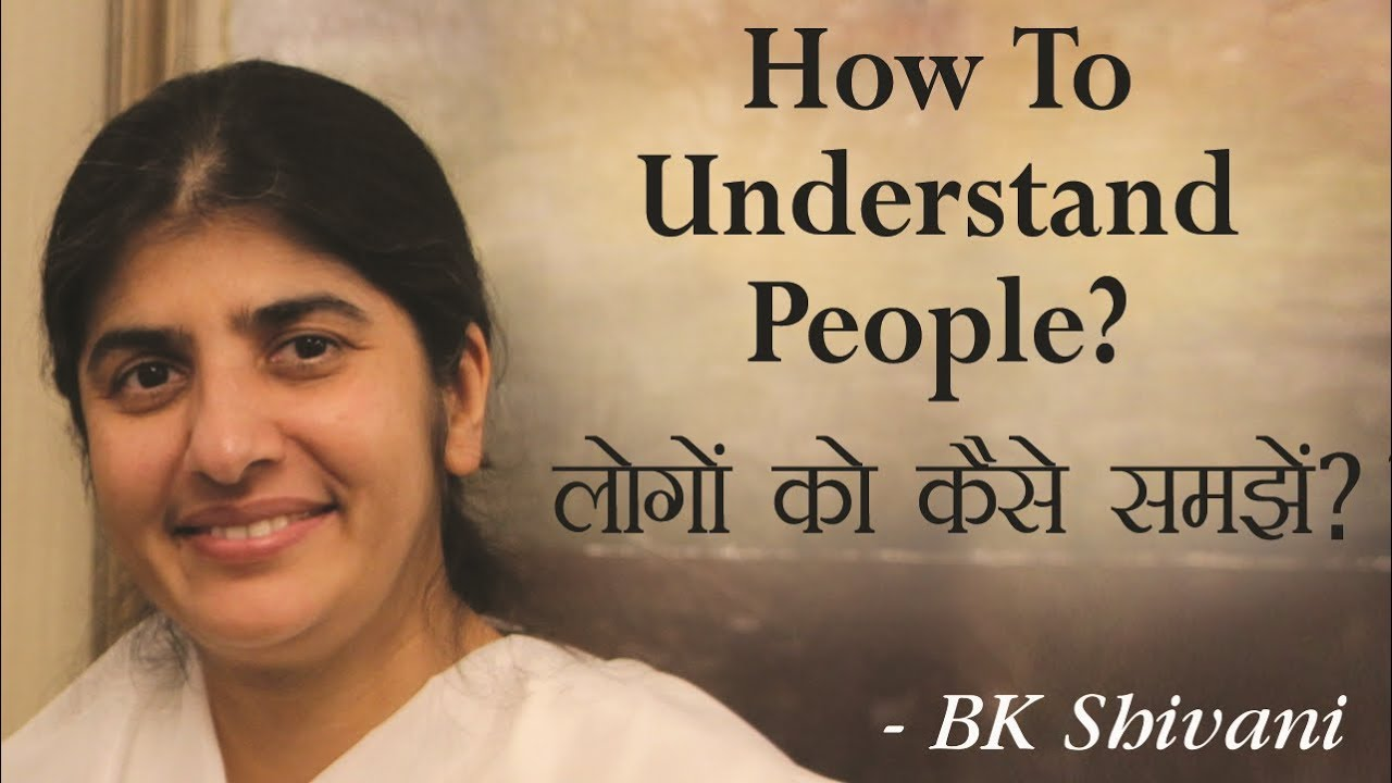 How to understand people
