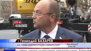 Незаконные рекламные щиты в крымской столице будут демонтированы(, 2014-11-14T10:13:13.000Z)