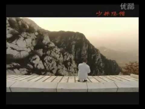 Shaolin Kung Fu- Secluded Shaolin Monk Shi De Jian 释德建