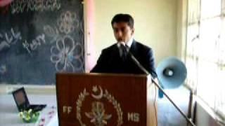 Imad Mufti Speech in Fauji Foundation School...