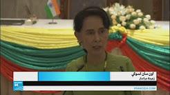 رئيسة وزراء بورما تخرج عن صمتها بشأن الروهينغا