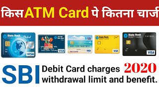 SBI ATM Debit Card new Charges 2019, global card, my card, gold card, platinum card,classic card.