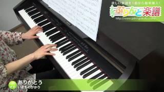 使用した楽譜はコチラ http://www.print-gakufu.com/score/detail/69156...