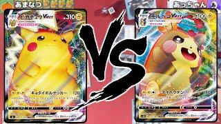 【ポケカ】でんきネズミ対決!「ピカチュウVMAX」VS「モルペコVMAX」
