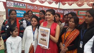 Sapna Chaudhary Judge in Haryanvi Dance competition