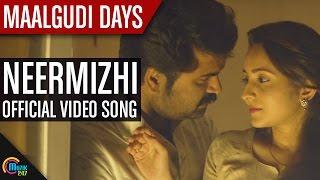 Maalgudi Days | Neermizhi Video Song|Anoop Menon, Bhama| Official