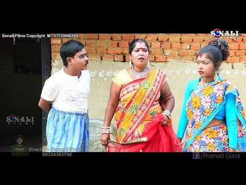 New Kalachand Fakachand Video 2019|তুই আমার টাটকা বৌ ।Tue Aamar Tatka Bou