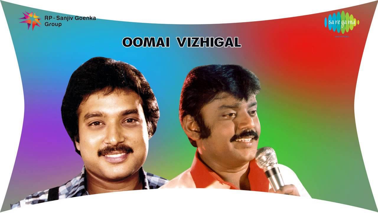 Teri Nerathu Poojayil Remix Songs Downloading