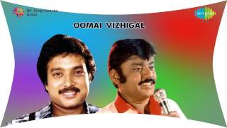Oomai Vizhigal | Rathiri Nerathu song