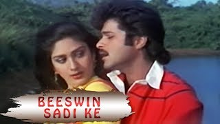 """Beeswin Sadi Ke"" 80's Romantic Hit Songs , Anil Kapoor, Meenakshi Sheshadri , Love Marriage"