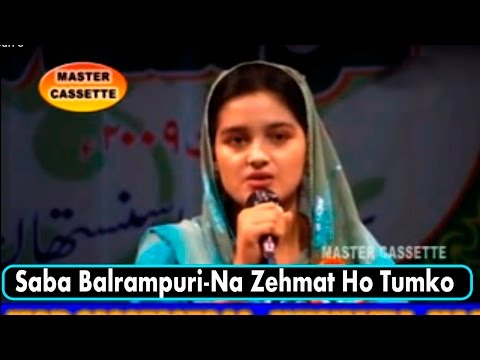 Saba Balrampuri-Na Zehmat Ho Tumko | Full Mushaira With Gazal | Mushaira in Urdu-2015