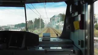 相鉄・JR直通線前面展望(海老名→新宿)