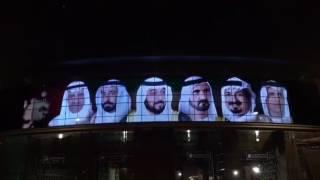 G-SMATT: Media Facade at Dubai Airport