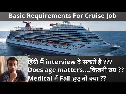 Basic Requirements For Cruise Line Job