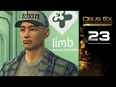 DEUS EX: Human Revolution Gameplay Walkthrough Part 23 · Side Quest: Shanghai Justice