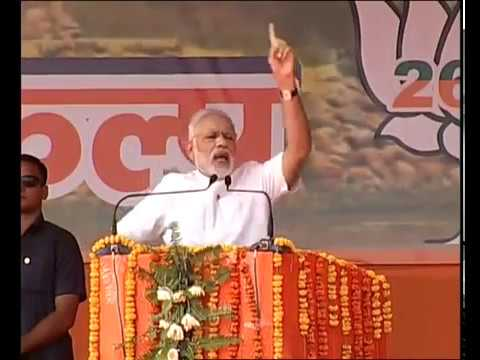 PM Shri Narendra Modi's speech at Bundelkhand Parivartan Rally in Mahoba, Uttar Pradesh