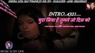 Chura Liya Hai Tumne Jo Dil Ko Karaoke With Lyrics Eng & हिंदी