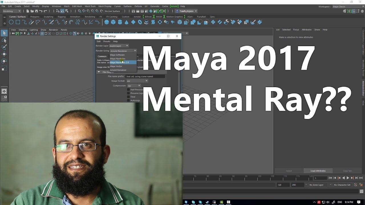 مايا 2017 منتال ري وتغير الريندرينج ؟ - ?!  Mental Ray for Maya 2017 & rendering changes