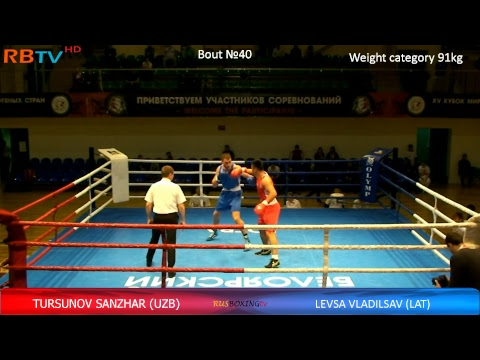 WORLD BOXING CUP OF PETROLEUM COUNTRIES 2017 BELOYARSKIY DAY 2 DAILY SESSION