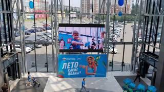 Светодиодный экран в ТЦ Арена, г.Воронеж