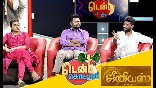 TentKottai 22-10-2018 Puthiya Thalaimurai Tv