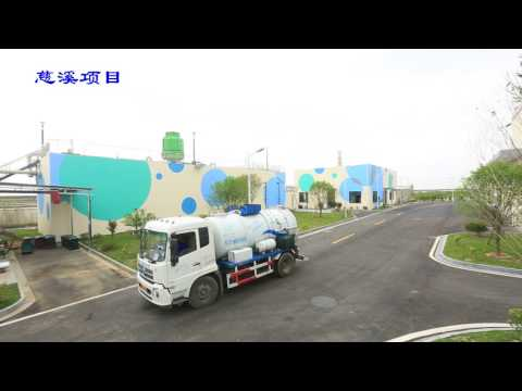 Kitchen Waste Treatment & Recycling System
